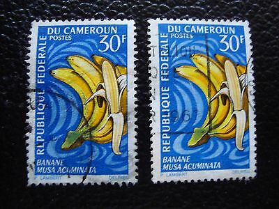CAMEROON - stamp yvert and tellier n° 449 x2 obl (A01) stamp (Z)