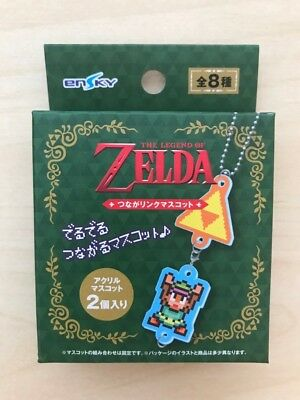 Nintendo Pixel Legend of Zelda Key Chain Charm from Japan - Random 1 of 8 charms
