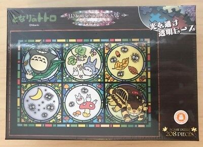 My Neighbor Totoro 208 Piece Art Crystal Jigsaw Puzzle from Japan