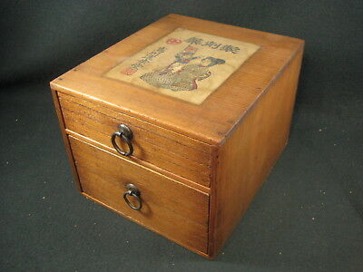 Japanese Antique Signed 2 Drawer Medicine Pill Box Tansu Chest For Military