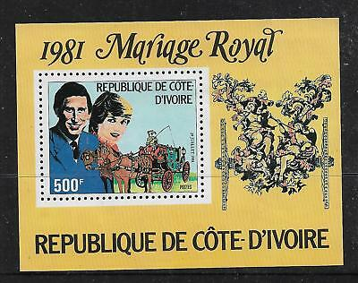 1981 Mini Sheet Royal Wedding - Prince Charles and Diane Spencer Complete MUH