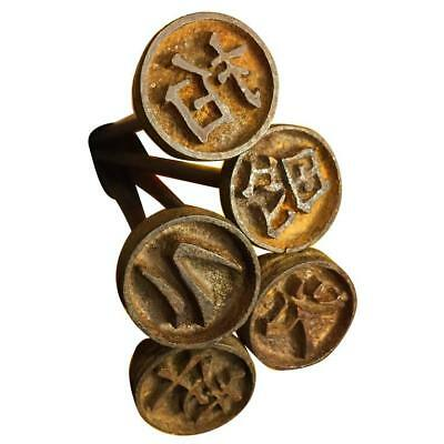 Japan Unusual Antique Iron Metal Stamps Collection of Five, 19th Century