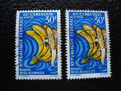 CAMEROON - stamp yvert and tellier n° 449 x2 obl (A01) stamp (T)