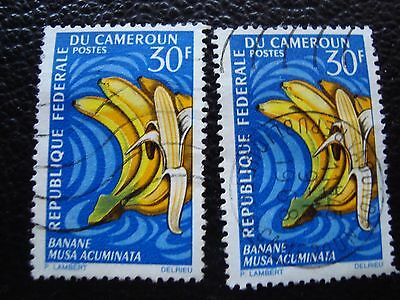 CAMEROON - stamp yvert and tellier n° 449 x2 obl (A01) stamp (U)
