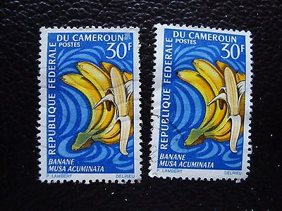 CAMEROON - stamp yvert and tellier n° 449 x2 obl (A01) stamp (I)