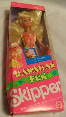 Rare Vintage New Sealed Box 1990 Japanese Hawaiian Fun Skipper Barbie Doll Japan