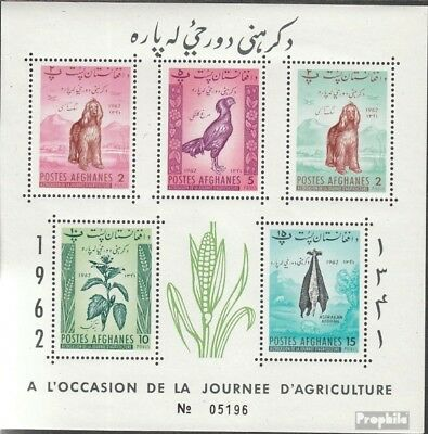 Afghanistan block22a mint never hinged mnh 1962 Day the Agriculture