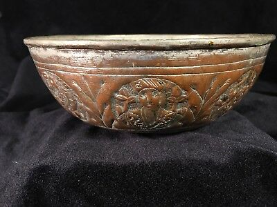 "Antique Persian Embossed Tinned Copper Bowl 7.25"" X 2.75"""