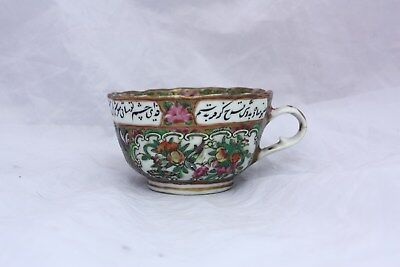 19th Century Chinese Cantonese Tea Cup Made for the Islamic Perisan Market