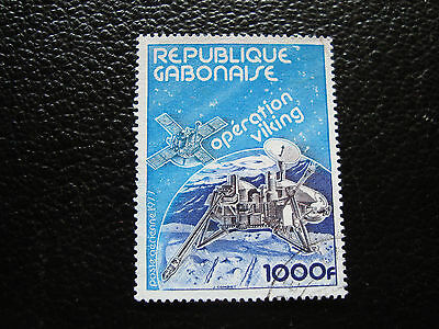 GABON - stamp yvert and tellier air n° 197 obl (A26) stamp