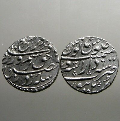 LARGE SILVER RUPEE___Mughal Empire of India___EMPEROR AURANGZEB___1658 - 1707 AD