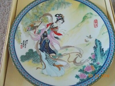 1985 Imperial Jingdezhen Porcelain Pao-chai #1 Red Mansion Plate matching COA