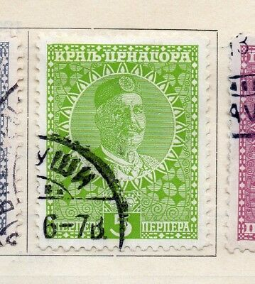 Montenegro 1915 Early Issue Fine Used 3p. 252007
