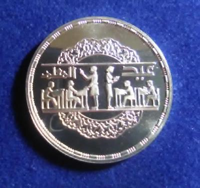 EGYPT - AH1399/1979 silver £1 - Education Day - PROOF - mintage = 2000