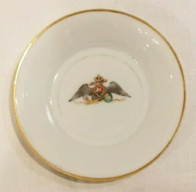 Russia Russian Imperial Porcelain Plate Gatchinsky Service 1910