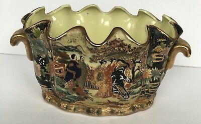 "VTG EMBOSSED DECORATIVE BOWL  ""Satsuma style"" Gold Geishas Floral Scalloped"