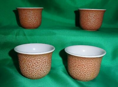 Chinese Porcelain Wine Cups - Set of Four