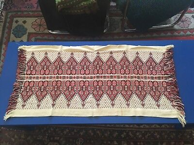 Vintage/Antique Middle Eastern or Ottoman Woven Cotton Textile Panel Red White