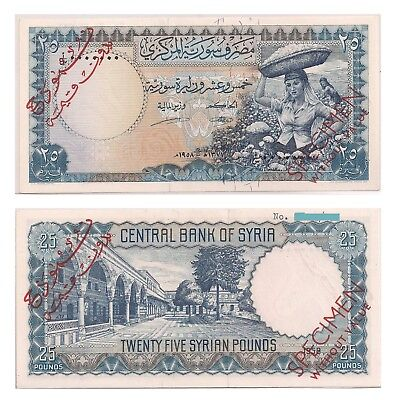 SYRIA, 25 Lira 1958 Specimen Uncirculated Extremely RARE in this condition