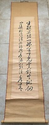 Antique Chinese / Korean Original Calligraphy Scroll On Paper With Signed & Seal