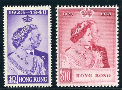 Hong Kong 1948 KGVI Silver Wedding set complete superb MNH. SG 171-172.