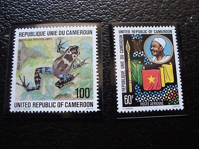 cameroon - stamp yvert and tellier air n° 280 281 nsg (cam1) stamp cameroon