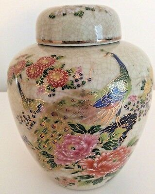 Vintage Asian Japanese Porcelain Ceramic Ginger Jar Urn w/ Lid PeacockFloral OMC