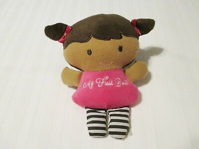 "7"" Carters Child of Mine Ethnic Girl My First Doll Brown Skin Rattle Plush Toy"