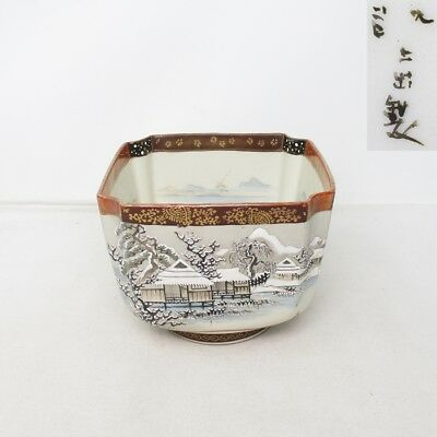 B867: Japanese square bowl of old KUTANI porcelain with snow-covered landscape