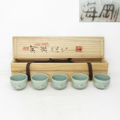 B870: Korean inlaid blue porcelain teacups by great Yu Geun-Hyeong w/signed box