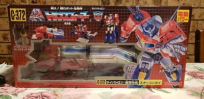 Transformers Zone Star Convoy C-372 reissue, boxed, unused, G1, 100% complete