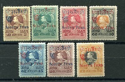 Thailand 1921 scouts Fund set of 7 hinged mint