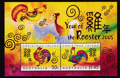 Christmas Island 2005 Year of the Rooster MS MNH