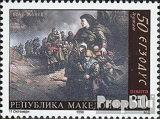makedonien 121 mint never hinged mnh 1998 Paintings