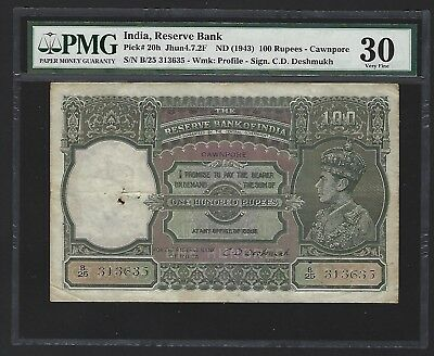 1943 India 100 Rupees CAWNPORE ISSUE VERY RARE, PMG 30 VF, P-20h 100% Orig Paper