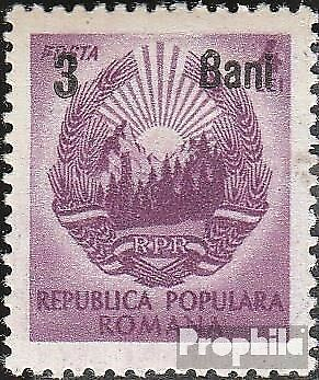 Romania 1320 unmounted mint / never hinged 1952 print edition-State Emblem