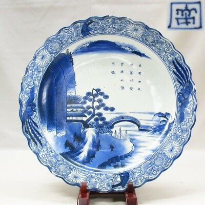 D050: Real Japanese OLD IMARI blue-and-white porcelain ware BIG plate in Edo era