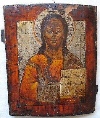 Antique Russian Icon of Christ Pantocrator .19th Century. Kholuy!