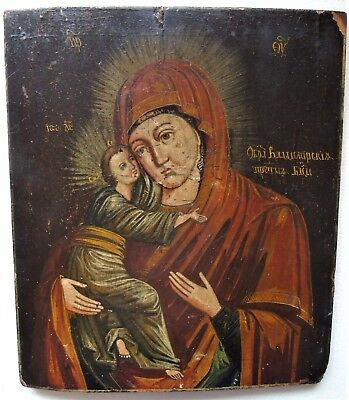 Antique Russian icon of the Virgin Vladimirskaya. 19th century. Kholuy!
