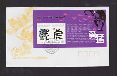 Christmas Island 2010 Year of the Tiger MS FDC