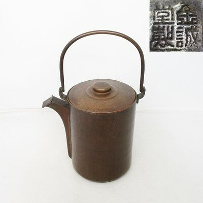 B971: Japanese signed slim kettle of copper ware for tea ceremony with good work