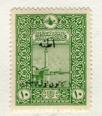 TURKEY; Early 1900s. fine Fiscal issue Mint Optd. 10pa. value