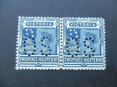 ESTATE SALE: Victoria Stamps MNH  - FREE POST (z115)