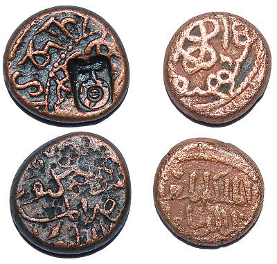 Georgia Queen-king Tamar Irregular coins K'oronikon 407 with small C/M & without