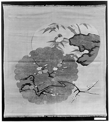 """Fukusa late 18th or early 19th cent,12x8""""(A4) Poster"""