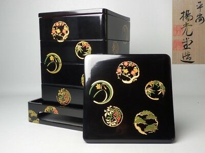 Japanese Vintage Lacquered Wood Lunch Box W/ Tray Bento Jubako Oju Gold Gilt Nr
