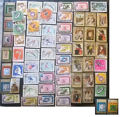 68 South Arabia / Related Aden / Yemen Used Middle East Stamps -Photos - Lotb932
