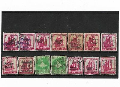 India Stamps 1971 Used Refugee Relief O/prints
