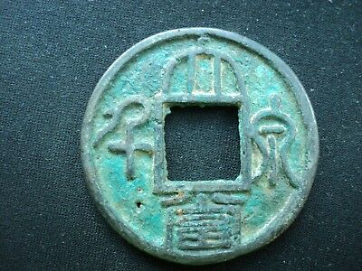 Old China Bronze Coin Very Rare Old Chinese Cash Antique Superb -62-