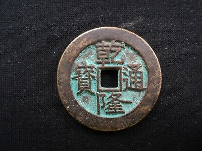 Old China Bronze Coin Very Rare Old Chinese Cash Antique Superb -22-